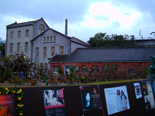 A picture of the former factory buildings which are now Huashan Culture Park