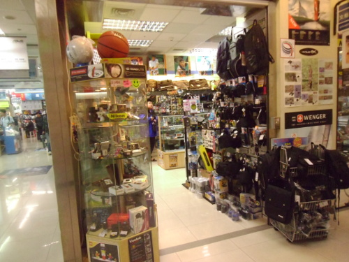A store selling various kinds of outdoor gear