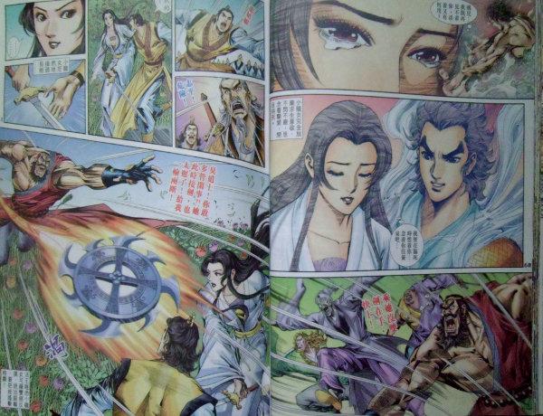 As Xiaolongnu thinks about Yang Guo, a Tibetan strikes her
