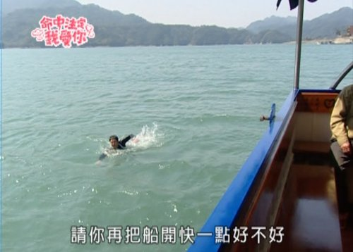 Cunxi swims in Shimen resevoir.