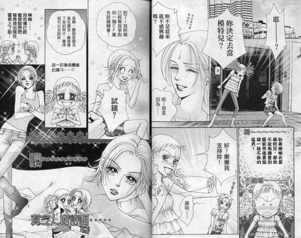 Some pages showing the Ai Yazawa influence.