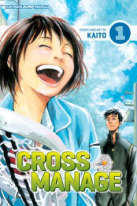 CrossManage1