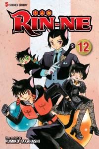 rinne12