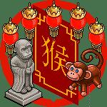 spromo_chineseny2016