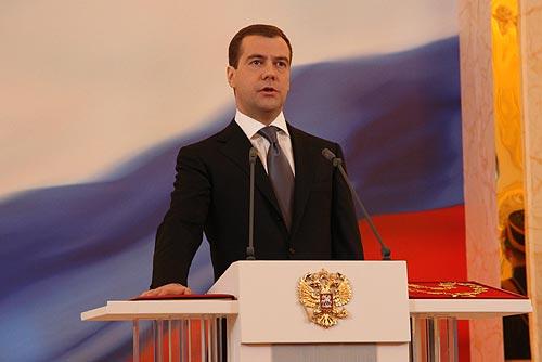 Ilustrační foto: Taking the Presidential Oath in the Grand Kremlin Palace on 7 May 2008 / Autor Kremlin.ru