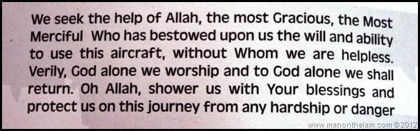 Lion Air Invocation Prayer card on plane -- Islam Alaska Airlines