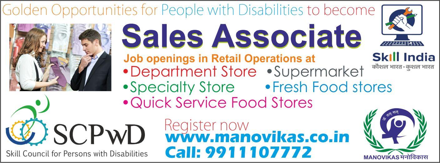 Sales Associate - sales associate