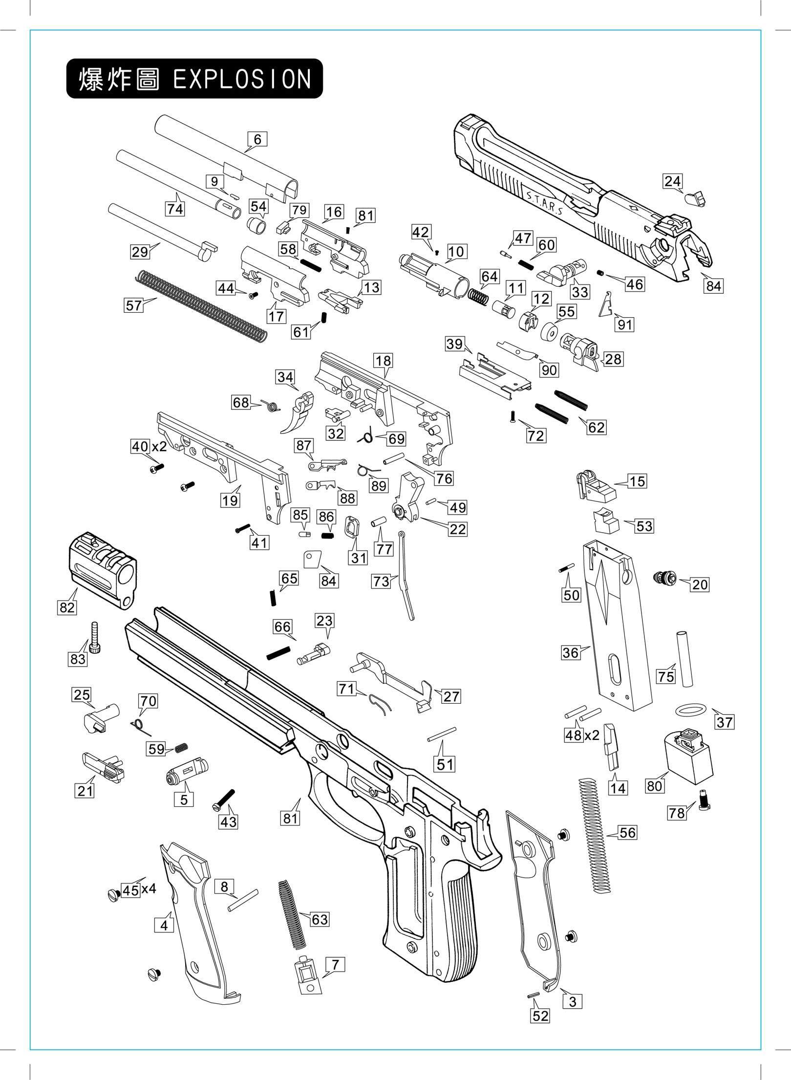 b2600i4x4frontaxlediagramgif home wiring diagrams Auto Electrical Wiring Diagram Mercedez SLK 230 2000