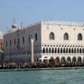 Palazo dos Dodges, Piazza San Marco, Veneza