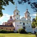 Estancia Jesuica Santa Catalina