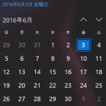 【2016/06/03】アニメ、声優関連生放送まとめ 「文豪ストレイドッグス」8話上映会など