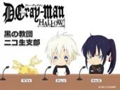 「D.Gray-man HALLOW」ニコ生特番『黒の教団・ニコ生支部』