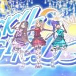 【アイカツスターズ!】第31話感想 セクシー全振り最強ユニットSKY-GIRL