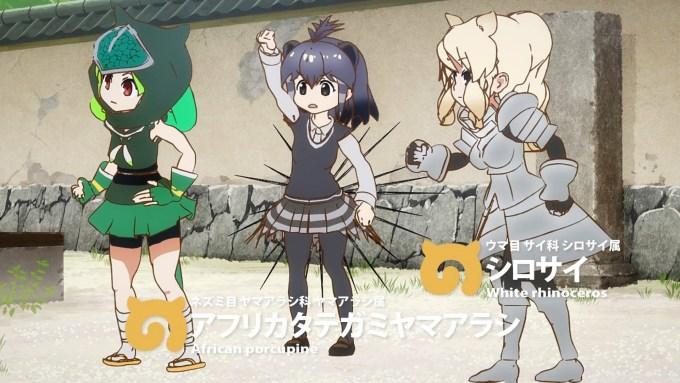 アフリカタテガミヤマアラシとシロサイとパンサーカメレオン(第6話画像)