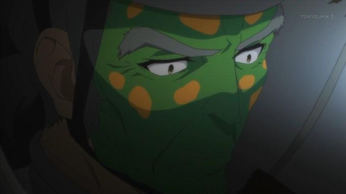門田丑松(サクラクエスト3話画像)