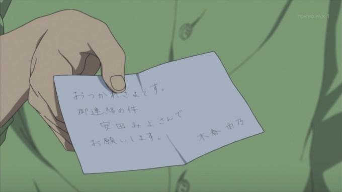 安田みよさんがエンドロールに