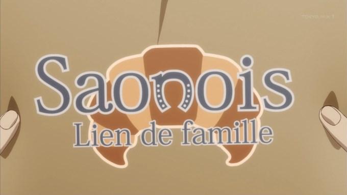 Lien de famille