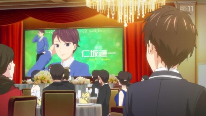 仁坂遥一の結婚式