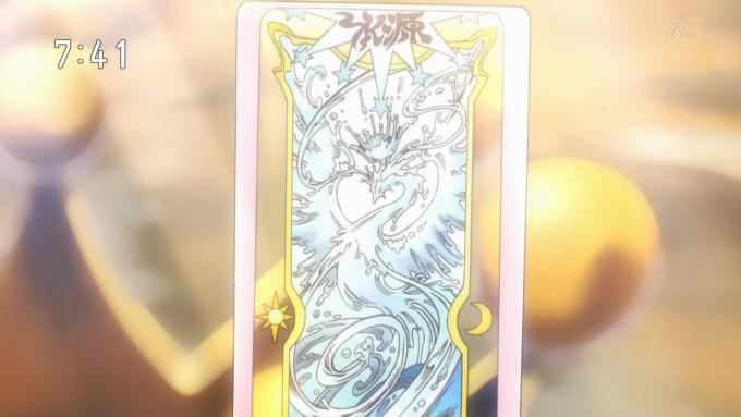水源(AQUA)のクリアカード