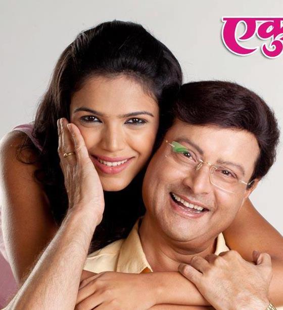 ekulti ek marathi movie download