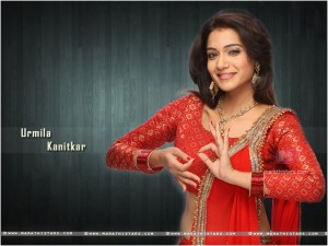 Urmila Kanitkar Marathi Actress Wallpapers