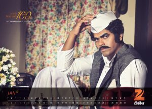 Zee Talkies Celebrity Calendar January 2013 - Siddharth Jadhav