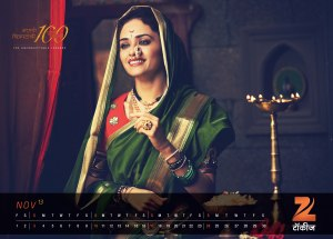Zee Talkies Celebrity Calendar January 2013 - Amruta Khanvilkar
