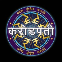 Know,Hows To Participate in Kon Hoeel Marathi Crorepati?