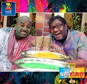 Shejari Shejari Pakke shejari Cast Holi Photos