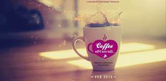 Coffee Ani Barach Kahi Marathi Movie