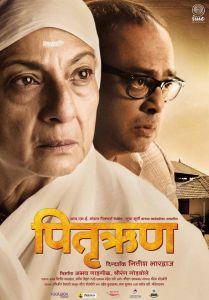Pitruroon Marathi Movie Poster