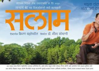 Salaam Marathi movie