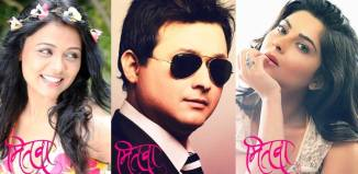 Mitwaa Marathi Movie Still Photos
