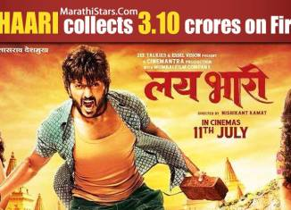 Lai Bhaari First Day Collection
