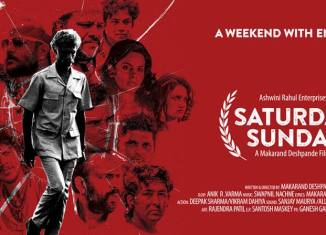 Saturday Sunday Marathi Movie