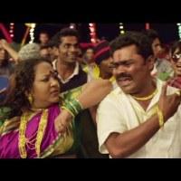 Shitti Vajali | Marathi Song | Rege