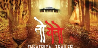 To Yeto marathi movie trailer Trailer