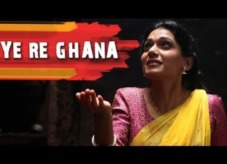 Ye Re Ghana | Marathi Song | Anvatt Marathi Movie 2014
