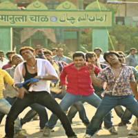 Shutter Ka Tala - Song | Pyaar Vali Love Story