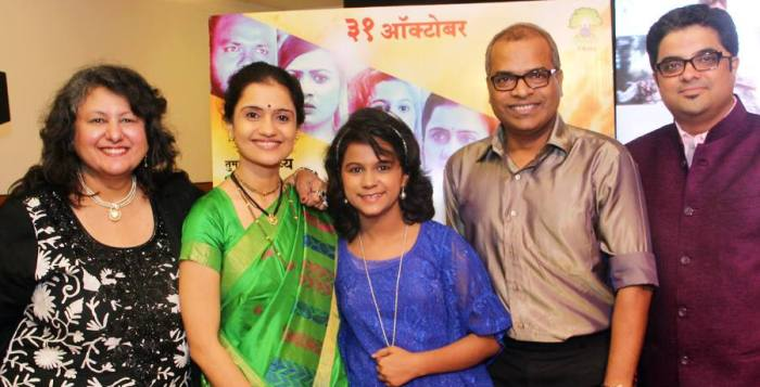 Chintamani First Look launch