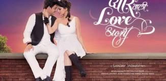 Pyaar Vali Love Story
