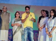 Rakhandar Music launch