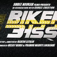 Biker's Adda - Trailer