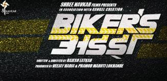 Biker's Adda Upcoming Marathi Movie