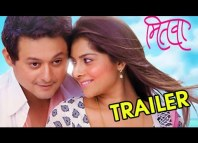 Mitwaa Marathi Movie Trailer