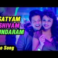 Satyam Shivam Sundaram - Marathi Song | Mitwaa