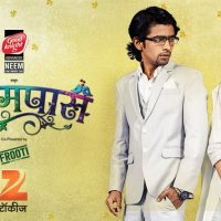 Zee Talkies Mahapremier for TimePass