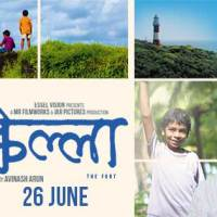 Killa (2015) | Marathi Movie