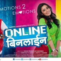 Online Binline (2015)