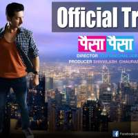 Paisa Paisa Trailer: An action thriller starring Sachit and Spruha